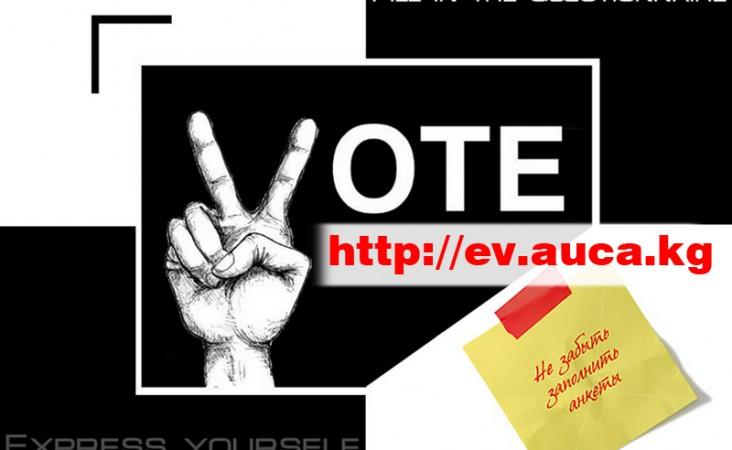 Onlineregistration.auca.kg invisible pete hautman online